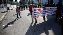 Απεργούν δάσκαλοι και καθηγητές - Συγκέντρωση και πορεία