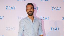 Σάκης Τανιμανίδης: Η «απαγορευμένη» φωτογραφία από τα castings του Survivor