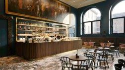 Αυτό είναι το υπέροχο καφέ της Pinacoteca di Brera στο Μιλάνο