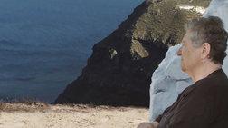 Το Σώμα της: Ενα ντοκιμαντέρ για την «άλλη» Σαντορίνη στην Ταινιοθήκη