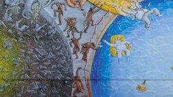 Capita: Μια τοιχογραφία - κριτική στις κοινωνικές αδικίες