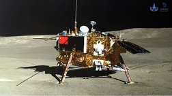 Chang'e-4 και το ρόβερ της Yutu 2 αλληλοφωτογραφήθηκαν στη Σελήνη