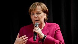 """Μερκελ: """"Η Ελλάδα είναι σημαντικό μέλος της Ευρωπαϊκής Ένωσης"""""""