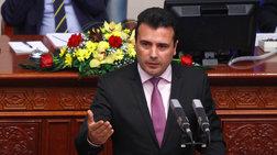 ΠΓΔΜ: Ξεκίνησε η συνεδρίαση στη Βουλή-Βρέθηκαν οι 80 βουλευτές