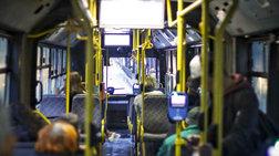 Καταγγελία 15χρονου για σεξουαλική παρενόχληση από οδηγό λεωφορείου