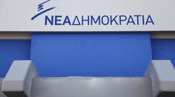 nd-skinothetimeno-diazugio-mias-kakogoustis-parastasis