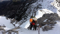 ΕΜΑΚ και Πυροσβεστική αναζητούν σκιέρ στο Ελατοχώρι Πιερίας