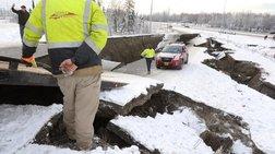 Σεισμός στο Άνκορατζ της Αλάσκα