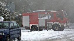 Βρέθηκε σώος ο σκιέρ στο χιονοδρομικό κέντρο Ελατοχωρίου