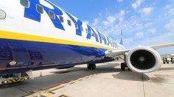 Ryanair: Διακόπτει δρομολόγια από Αθήνα για Θεσσαλονίκη,Χανιά,Ρόδο,Μύκονο