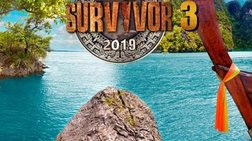 Survivor 3:Αυτή είναι η απόφαση της τελευταίας στιγμής που τα ανατρέπει όλα