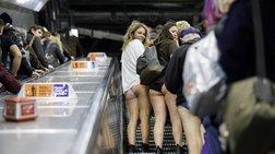 "No Pants Subway Ride: Στο μετρό με τα εσώρουχα- Ο ""θεσμός"" έγινε 14 χρονών"
