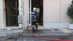 Νεκρός άνδρας σε πυρκαγιά σε διαμέρισμα στη Νίκαια