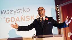 Νεκρός από επίθεση με μαχαίρι ο δήμαρχος πολωνικής πόλης