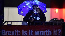 Στην Βουλή των Κοινοτήτων η «τύχη» του Brexit - Αναμένεται συντριβή της Μέι