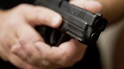 Εξάχρονος στο Οχάιο πήγε στον παιδικό σταθμό με γεμάτο πιστόλι
