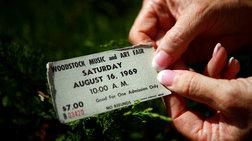 Φεστιβάλ Woodstock: Επιστροφή στις ρίζες