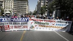 ΑΔΕΔΥ: 24ωρη απεργία την Πέμπτη