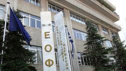 eof-min-xrisimopoiithei-to-sensi--sencure-natural-care-ear-oil