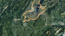 CERN: Το σχέδιο για τον διάδοχο του Μεγάλου Επιταχυντή Αδρονίων