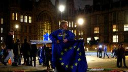 Citi: Αναβολή του Brexit με παράταση του Αρθρου 50