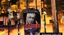 afises-kata-politikwn-sto-kentro-tis-thessalonikis-gia-tis-prespes