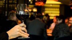 Το ελληνικό κρασί κατακλύζει τις ΗΠΑ- Εξαγωγές αξίας 12 εκατ.