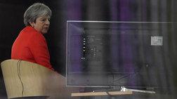 brexit-foboi-gia-tin-oikonomia---poies-perioxes-tha-pligoun-perissotero