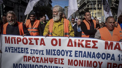 Παραλύει το Δημόσιο από την 24ωρη απεργία της ΑΔΕΔΥ