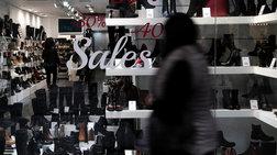 Ανοιχτά τα μαγαζιά την Κυριακή λόγω χειμερινών εκπτώσεων