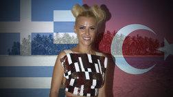 Έκλεισε!Η Λάουρα Νάργες αναλαμβάνει το Survivor Ελλάδα-Τουρκία