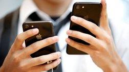 Πάνω από 30 οι αποστολείς απειλητικών μηνυμάτων σε βουλευτές