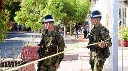 Κολομβία: Ισχυρή έκρηξη κοντά στη σχολή της αστυνομίας - 5 νεκροί