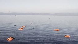 Προσφυγόπουλο πνίγηκε στη Μεσόγειο - Είχε μαζί τον σχολικό έλεγχό του