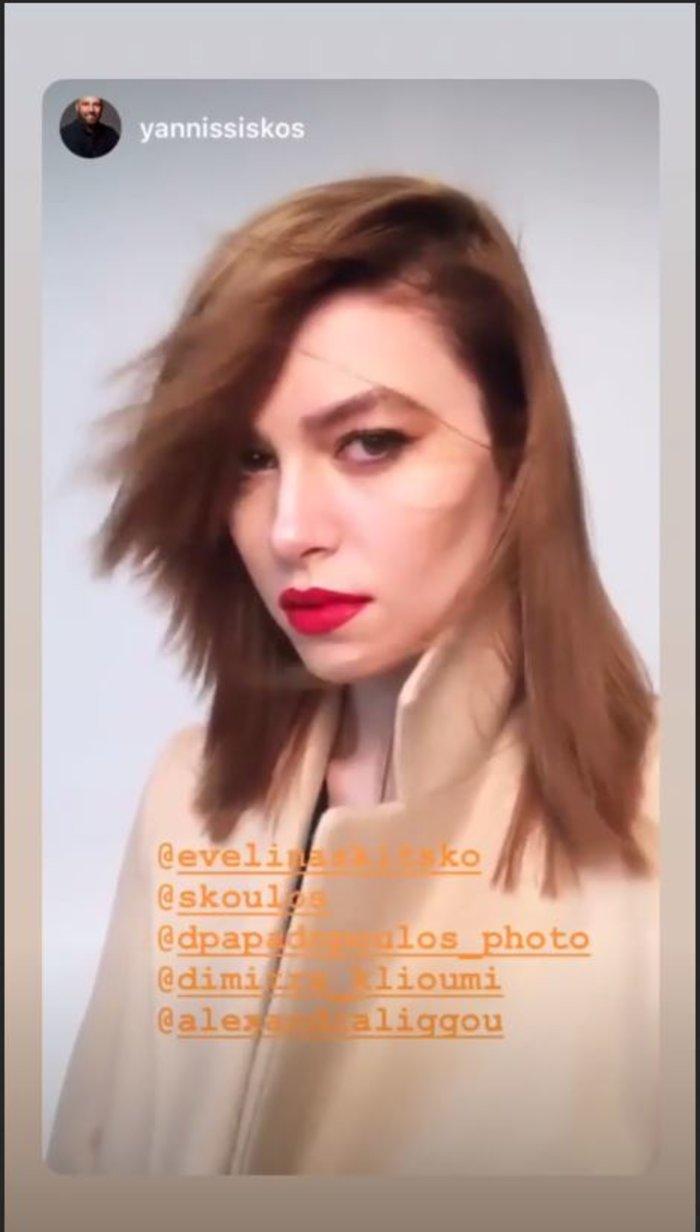 Η Χριστοπούλου άλλαξε ξανά τo look της Εβελίνας -Τέλος το ξανθό μαλλί - εικόνα 4