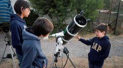 xili-didaskei-astronomia-gia-na-agorasei-stoli-astronauti