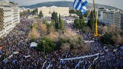 Παμμακεδονική:Το πρόγραμμα της 7ήμερης πορείας από τις Πρέσπες στην Αθήνα