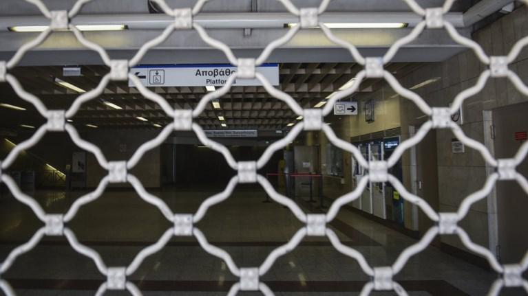 ekleise-to-metro-se-suntagma-panepistimio-kai-omonoia