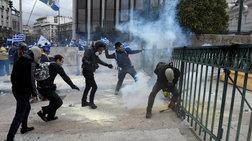 Πηγές ΓΑΔΑ: Από ακροδεξιούς τα επεισόδια στο συλλαλητήριο