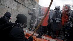 Τι λέει η Αστυνομία για τα επεισόδια στο συλλαλητήριο για τη Μακεδονία