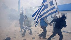 Μαξίμου: Ακροδεξιοί πίσω από τα επεισόδια στο συλλαλητήριο για τη Μακεδονία