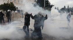 Πόλεμος Μαξίμου - ΝΔ για τα επεισόδια στο συλλαλητήριο