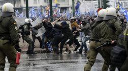 Επίθεση σε φωτορεπόρτερ από αγνώστους στο συλλαλητήριο
