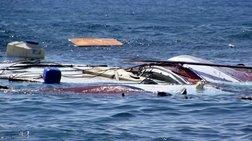 Σήμα κινδύνου από πλοιάριο με 100 μετανάστες ανοικτά της Λιβύης
