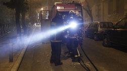 Nεκρός σε πυρκαγιά σε εγκαταλελειμμένο κτίριο στον Κολωνό