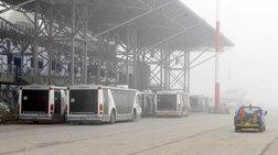 Πυκνή ομίχλη στη Θεσσαλονίκη - Προβλήματα στο αεροδρόμιο Μακεδονία