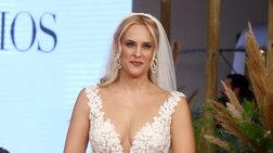 Έλενα Ασημακοπούλου: Λαμπερή νύφη με παρανυφάκι την κόρη της Μαρία Ροζάρια