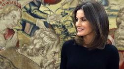 Η βασίλισσα Λετίθια τούς άφησε άφωνους: φόρεσε ρούχο  που αγόρασε 16 ευρώ