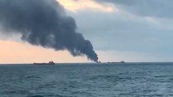 Φωτιά σε πλοία στα στενά του Κερτς στην Κριμαία - Βίντεο