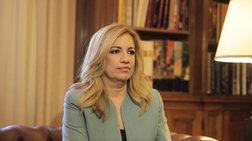 gennimata-egw-den-eimai-tsipras-den-kanw-pazaria